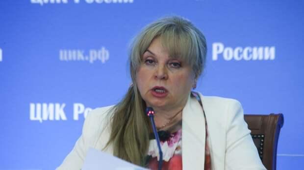 Памфилова назвала недопустимыми очереди на избирательных участках