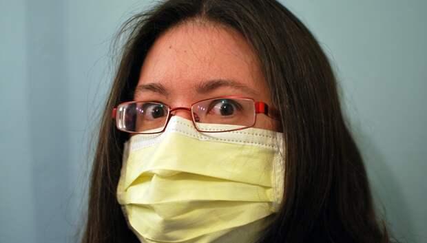 В Подмосковье определят порядок проведения анализов на коронавирус для людей без симптомов