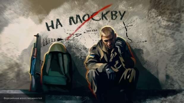 Украина станет передовым бастионом Запада в войне с Россией