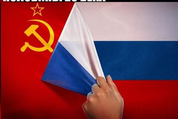 Нынешняя Россия – искусственное государство, но как вернуть ей настоящий путь?