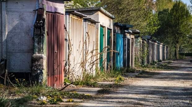 Жители Ростовской области смогут оформить гаражи всобственность поупрощенной схеме