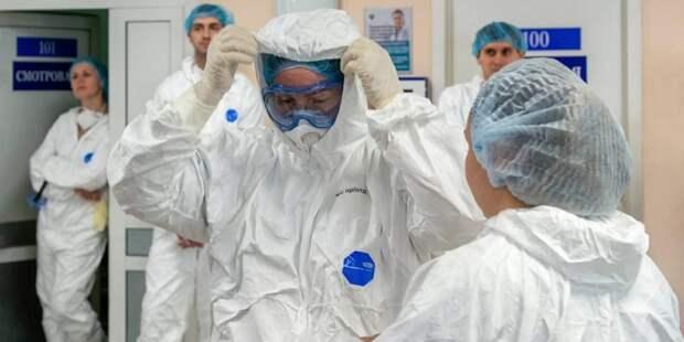 Еще один стационар готовится принять заболевших коронавирусом Фото: mos.ru