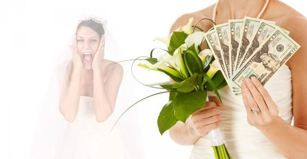 Зачем люди берут кредит на свадьбу, а потом разводятся?