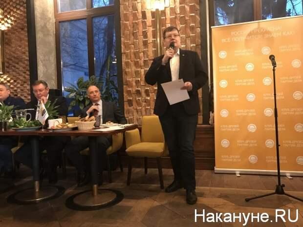 заседание клуба друзей партии дела, партия дела(2019)|Фото: nakanune.ru
