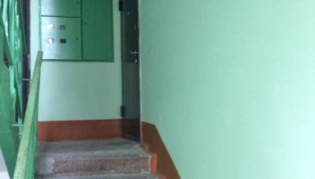 УК Подольска отремонтировала подъезды в одном из домов на Симферопольской улице