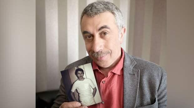 Доктор Комаровский показал, как выглядел в 20 лет. Он работал медбратом в реанимации