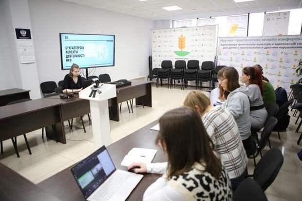 Жителей Кубани приглашают поучиться в «Кадровой школе НКО»
