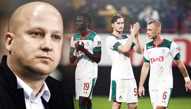 Как изменится «Локомотив» при Николиче: минус 10 игроков, плюс молодежь иБадель