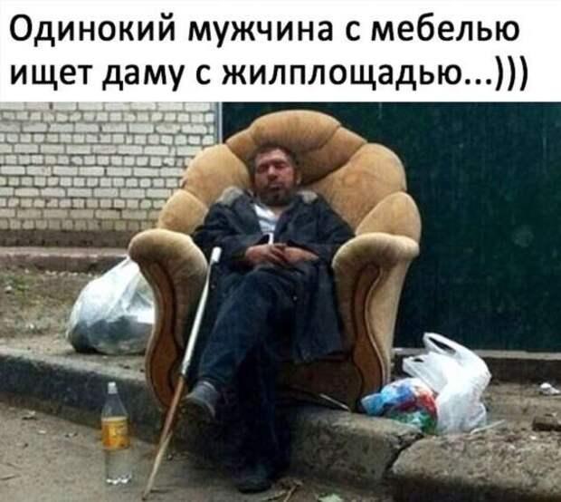 Неадекватный юмор из социальных сетей. Подборка №chert-poberi-umor-52340411082020