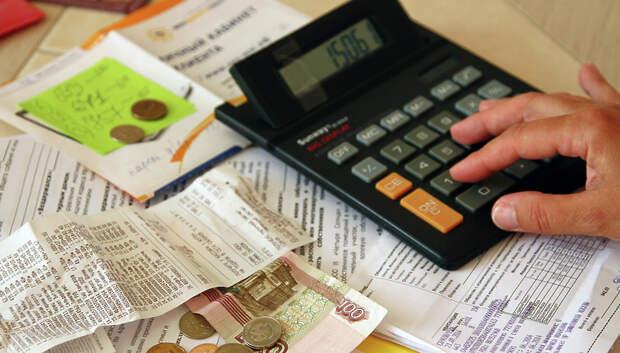 Должники за ЖКУ выплатили свыше 323 млн руб по искам МособлЕИРЦ  за 9 месяцев 2018 г