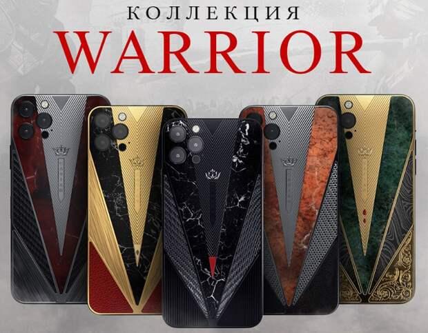В России выпустили iPhone 12 с наконечником стрелы древних тольтеков