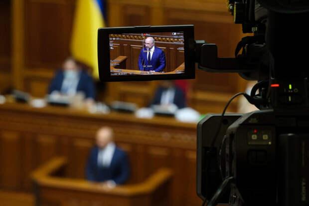 Верховная рада заявила о нелегитимности выборов в Госдуму РФ