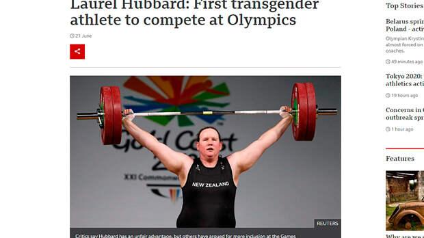 Новые принципы Олимпиады от Хаббард: Проигрываешь? Смени пол