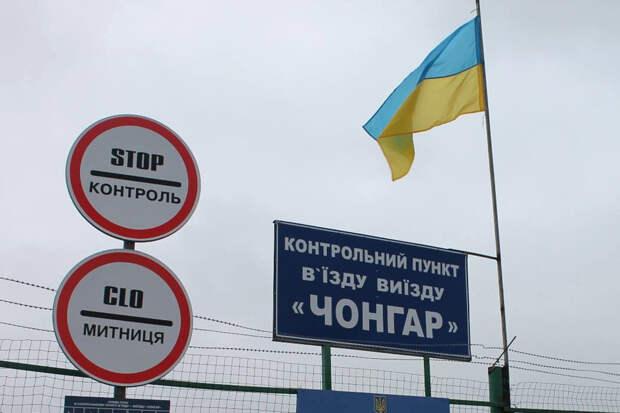 Житель Украины на внедорожнике попытался прорваться в Крым