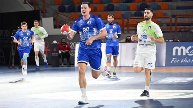 Российские гандболисты победили сборную Словении и вышли в основной этап ЧМ-2021