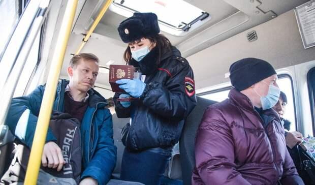 Новый паспорт: как (не) работает вОмской области масочный режим