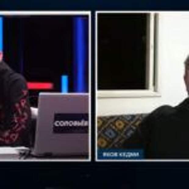 «Пересажать всех»: Кедми с яростью прокомментировал безнаказанность участников незаконных акций в РФ. ВИДЕО