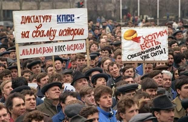 Как Горбачев с Ельциным великую страну развалили