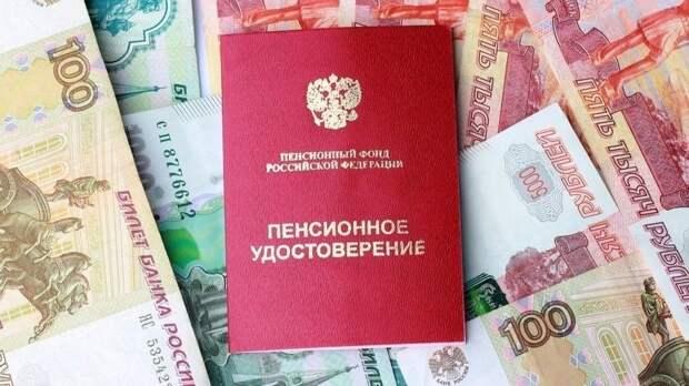 Кто изроссийских пенсионеров может получить дополнительные выплаты с1октября