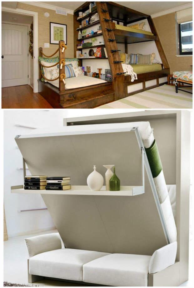 Многофункциональная мебель. | Фото: Gutefrage, Tiu.ru.