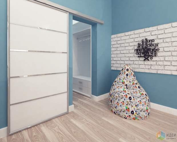 Дизайн детской 15 кв. для подростка