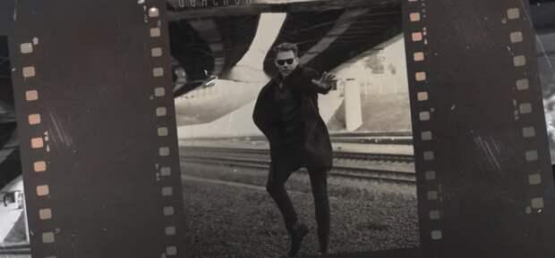 Дмитрий Ланской выпустил саундтрек для расставания