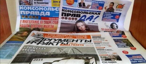 Казарин жалуется: Весь мир читает российские, а не украинские СМИ
