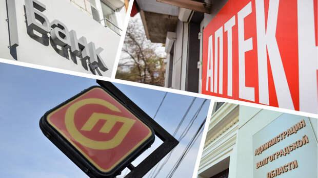 Магазины, аптеки, экстренные службы и банки продолжат работу на «карантинной» неделе