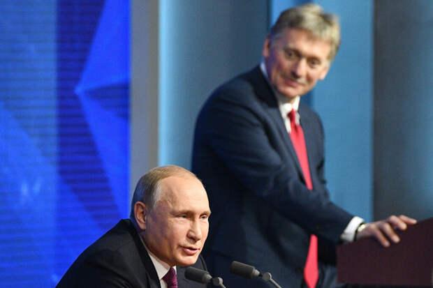 Путин проведёт ежегодную большую пресс-конференцию