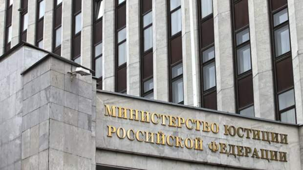 Минюст включил «Лабораторию социальных наук» в список иноагентов