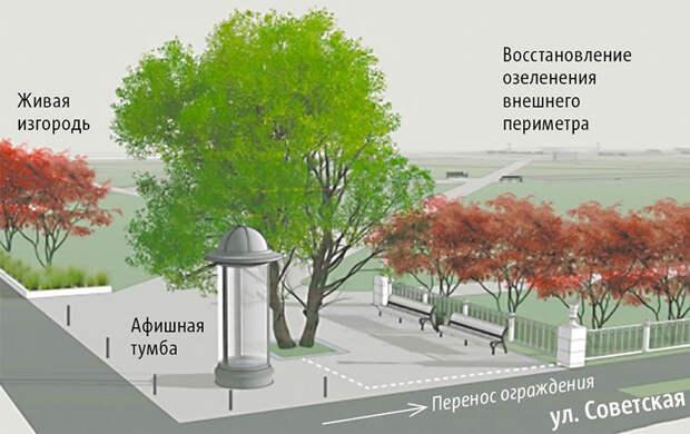 Первомайский сквер в скором времени преобразится