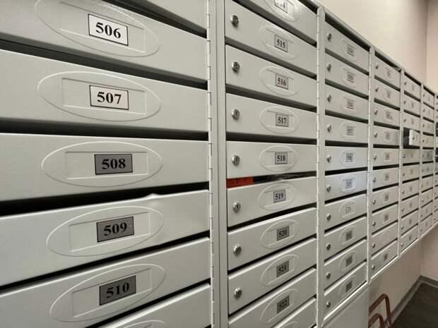 В доме в Петровско-Разумовском проезде починили почтовый ящик