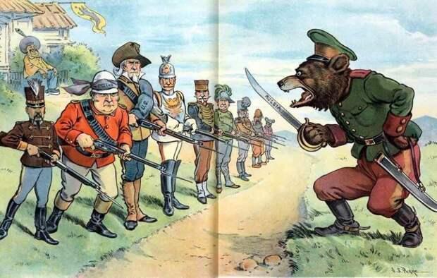 Пусть метафора про русского медведя станет реальностью