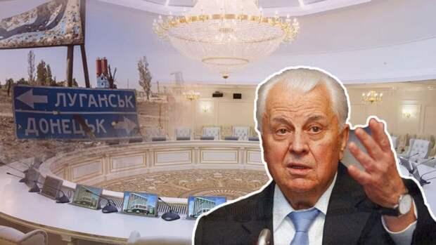 Кравчук озвучил единственное возможное условие для компромисса по Донбассу