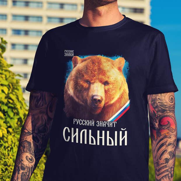 Мы Крым вернули. Русских вернуть, мне кажется ещё легче.