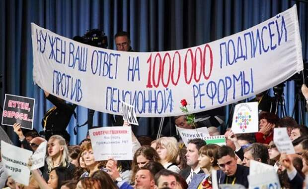 Путин не услышал: Призывы отменить пенсионную реформу остаются без ответа
