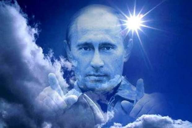 «Путин, спаси нас»: британцы обратились к президенту России