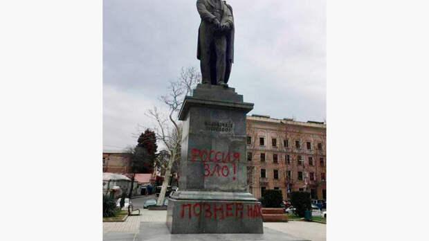 После Познера грузинские навальнисты атаковали знаменитого русского писателя и дипломата