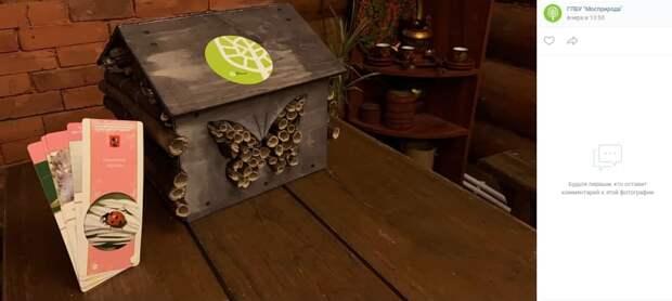 Домики для насекомых установят в Серебряном Бору