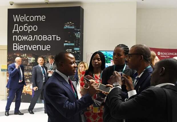 Африка как диверсификатор мировых процессов