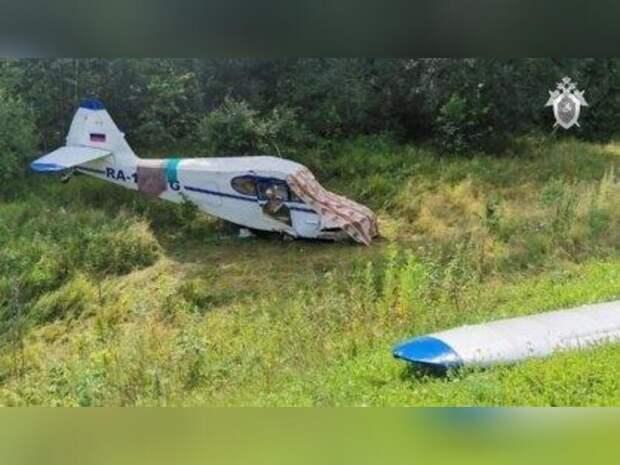 Самолет, летевший в Читу, совершил экстренную посадку в Амурской области