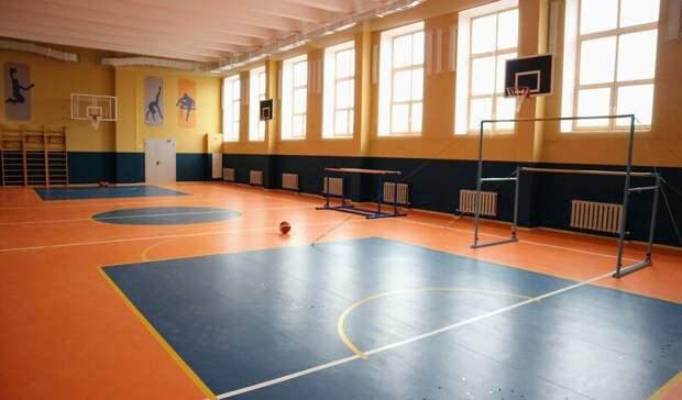 ФОК в Медвежьегорске построят за 46,6 млн рублей