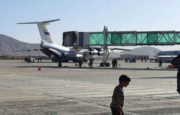 США пытались помешать эвакуации российских граждан из Афганистана