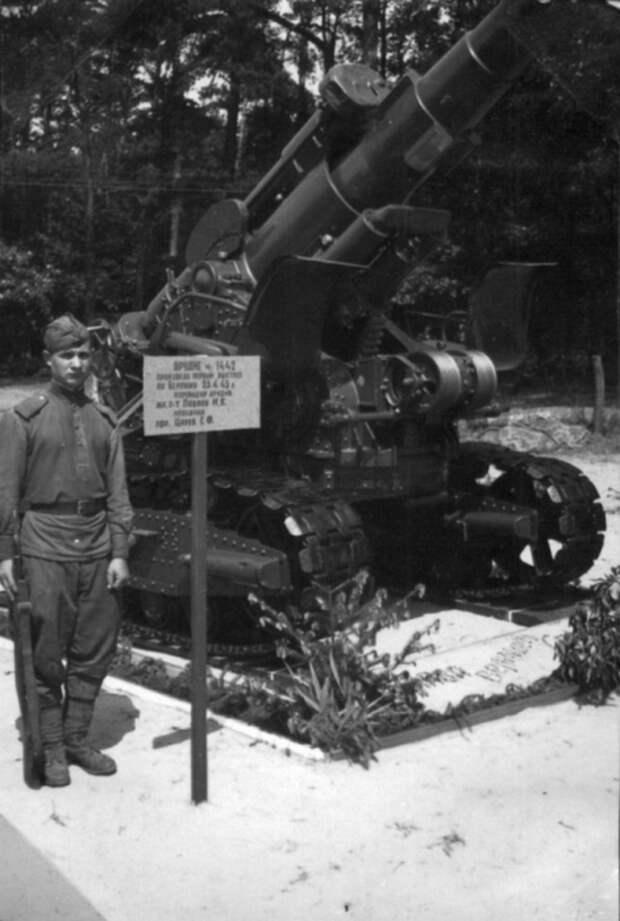 Это 203-мм орудие произвело первый выстрел по Берлину, 1945 год.