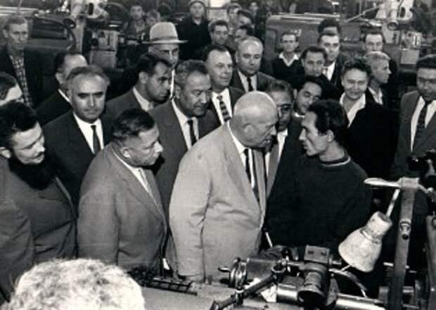 Фото: профессии руководителей СССР
