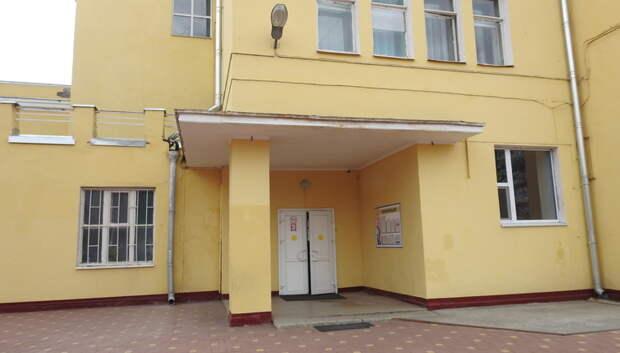 Депутат Мособлдумы считает участок для голосования в ДК имени Лепсе безопасным