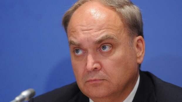 Российский посол Антонов приземлился в США
