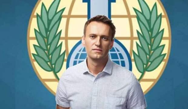 Все тайное становится явным. Навальный, тебе есть что сказать?