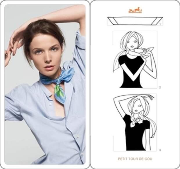 модный платок Hermes