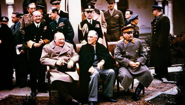 """""""К мужчинам в юбках не поеду"""": Самые невероятные факты о Ялтинской конференции"""